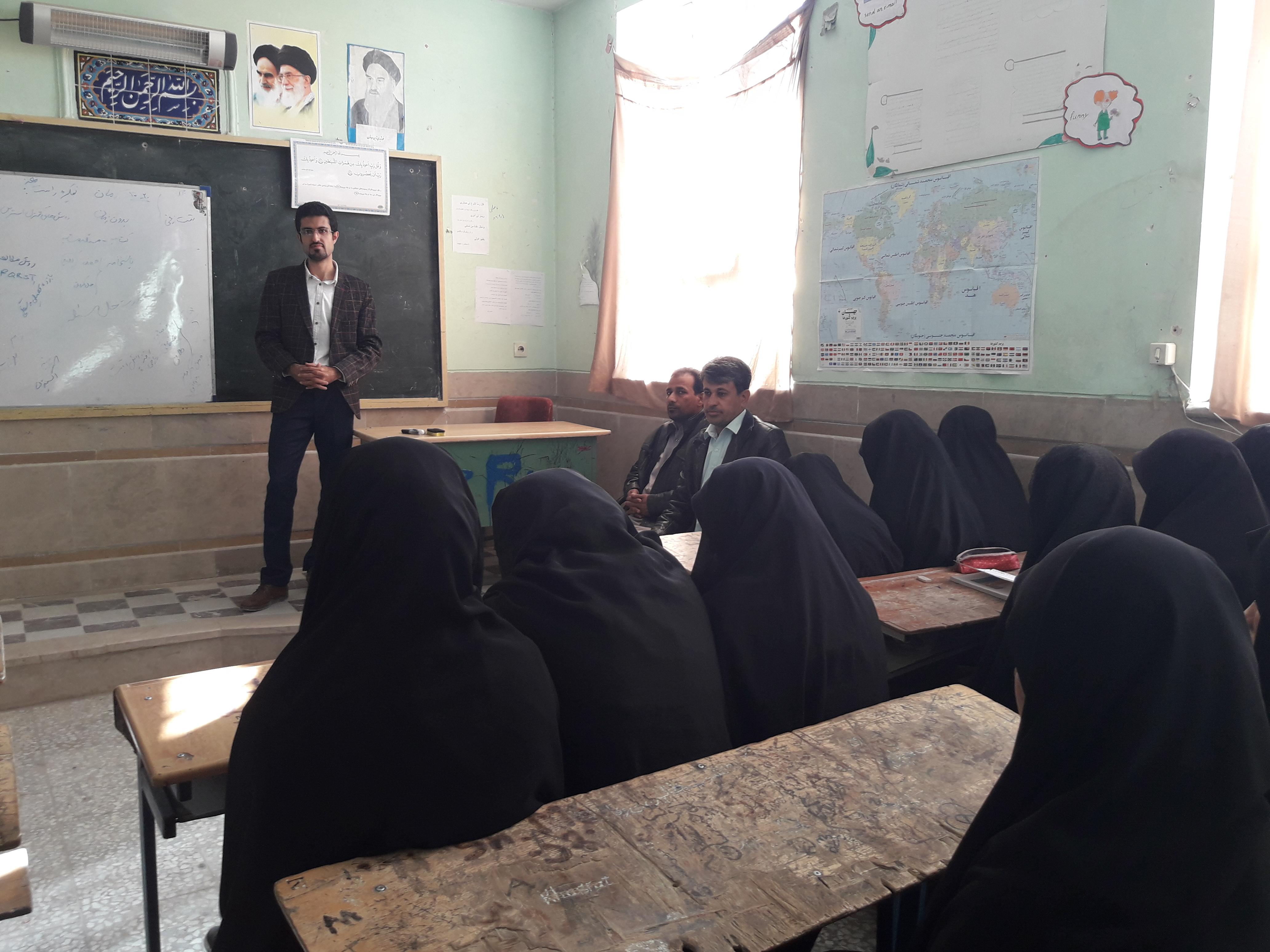 مشاوره تحصیلی در روستای کله گان