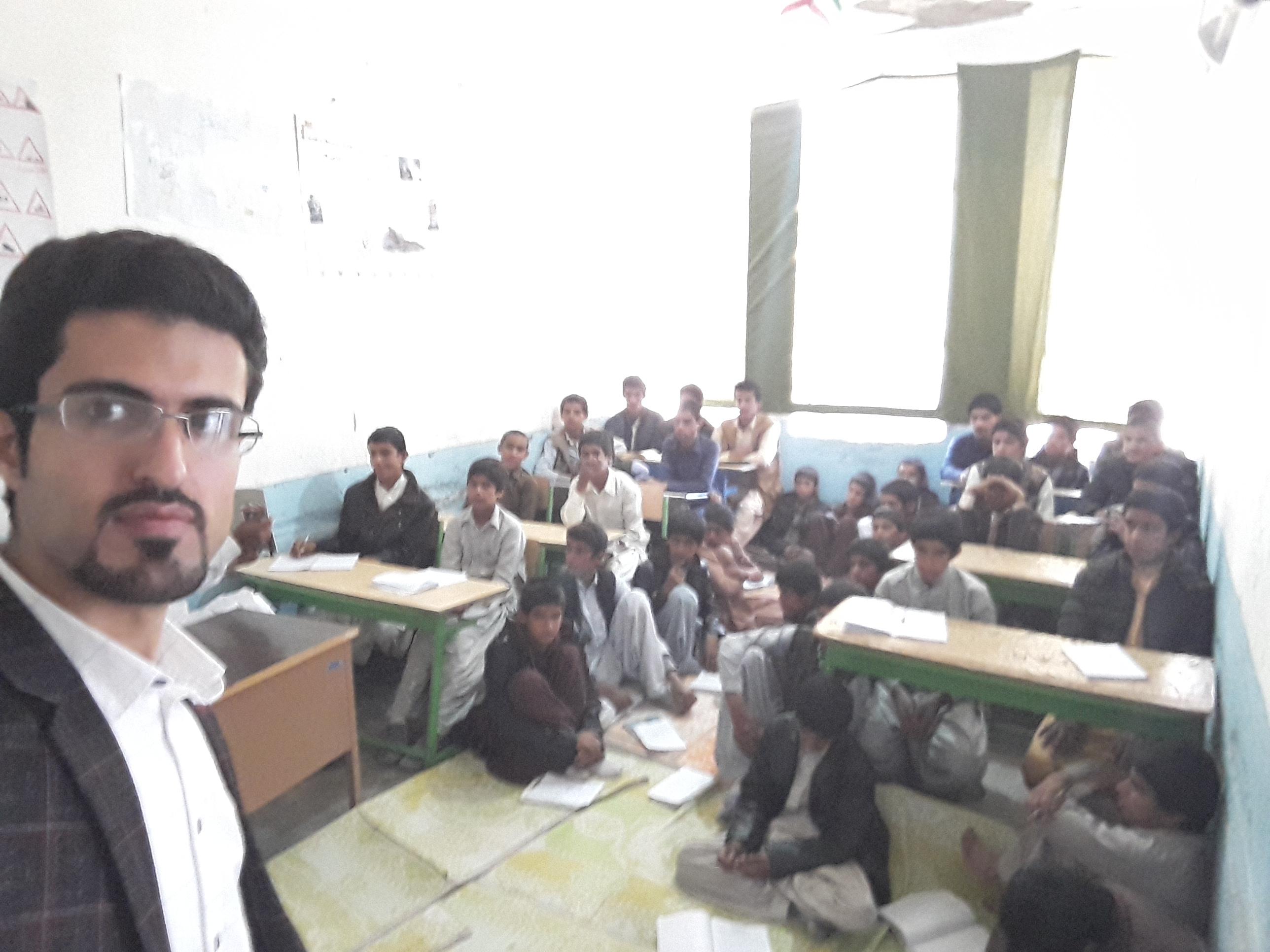 مشاوره تحصیلی در روستا