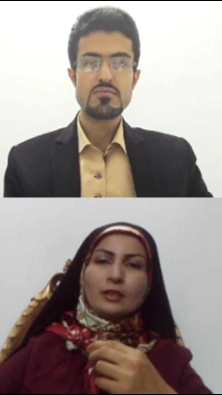 مشاوره ازدواج خانم فهیمه سادات مصطفوی